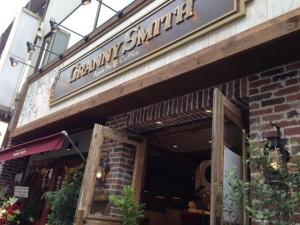 GRANNY SMITH(アップルパイのお店)開店