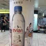 Evian!