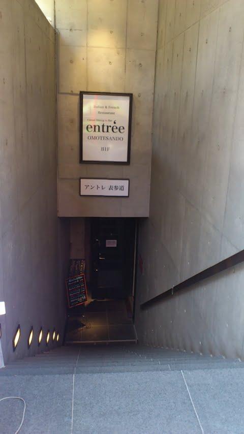 entree(アントレ表参道)