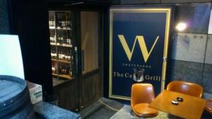 W 表参道 the Cellar Grill