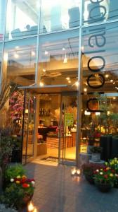 お花と緑のカフェ